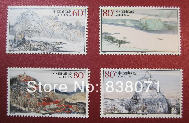 Chinese chronological stamps: 2006-9 complete a total of 4 pieces of tianzhu mountain stamps chinese chronological stamps 2005 15 nature reserve a full set of 4 pieces to the sea unc free shipping