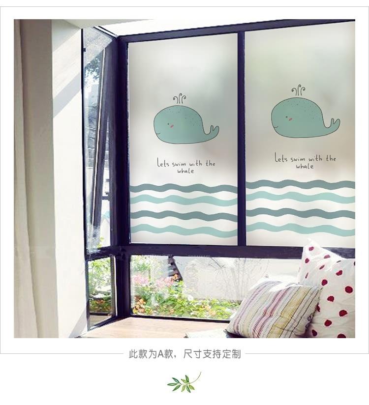 Custom Cute Cartoon Glass Stickers Stained Glass Window Film Children S Room Bathroom Kitchen Doors Windows