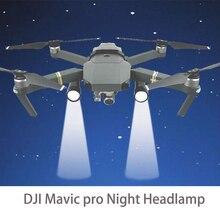 Новое поступление DJI Мавик Pro Вспышка светодиодный Filght свет лампы Комплект для DJI Мавик Pro ночной полет поиск освещения Drone аксессуары