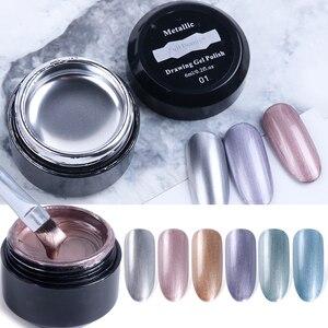 Metallic Color Nail Gel Polish