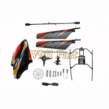 YUKALA wltoys V911 4CH 2.4Ghz RC Helicopter spare parts Main