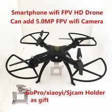 Profession Grand Drone H899 2.4g 6-axis Rc Hélicoptère quadrirotor peut Ajouter 5.0MP FPV wif Caméra vs x5sw x101 x8c x8w x8g Tarentule X6
