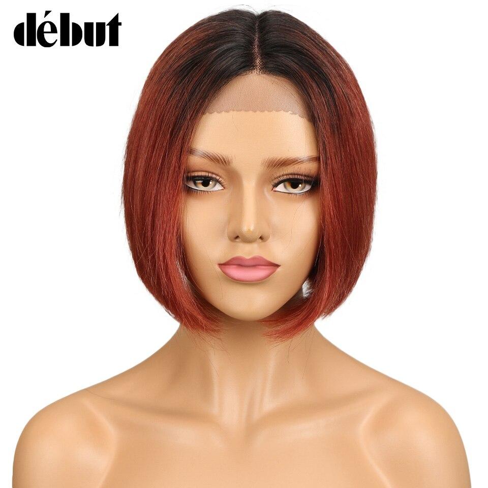 Debut Brazilian Human Hair Wigs TT1B/99j Ombre Color Lace Front Human Hair Wigs Short Bob Human Hair Wigs For Black Women
