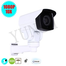 HD 1080p 10X Mini IP Bullet Camera support onvif p2p powerful Infrared Led 80M IR Distance