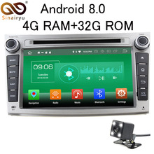 Sinairyu 4G RAM Android 8.0 Car DVD For Subaru Outback Legacy 2009 2010 2011 2012 Octa Core 32G ROM Radio GPS Player Head Unit