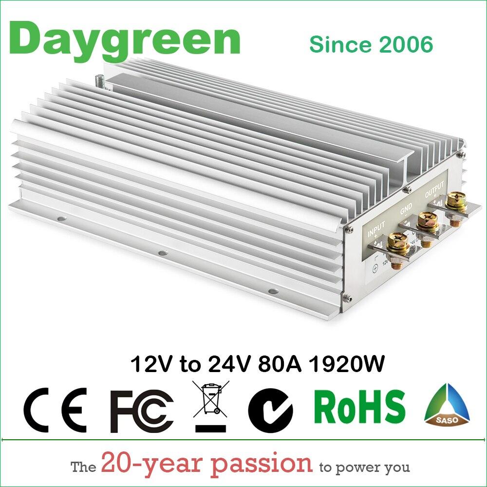 12 В до 24 В 80A STEP UP DC преобразователь 60 усилителя 1920 Вт H80-12-24 день зеленый CE RoHS Сертифицированный