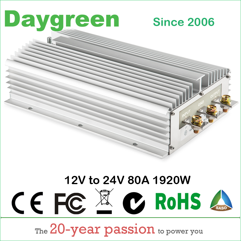 12 v A 24 v 80A STEP UP DC DC CONVERTER 60 AMP 1920 Watt H80-12-24 Daygreen CE RoHS Ha Certificato