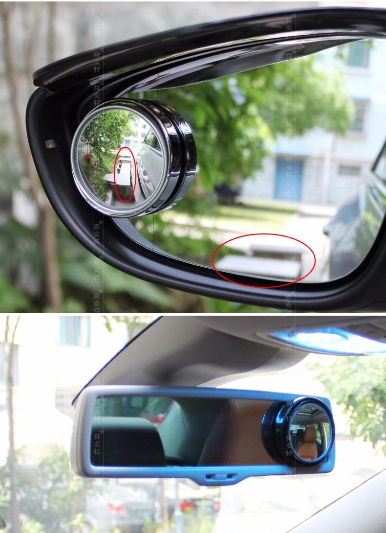 ZOOENIE 1 Paar Blind Spot Spiegel f/ür Autos Seite Spiegel Spot Auto Spiegel Weitwinkel Spiegel Konvex 360 grad HD Glas R/ückspiegel Einstellbare Konvexen f/ür Universal Auto