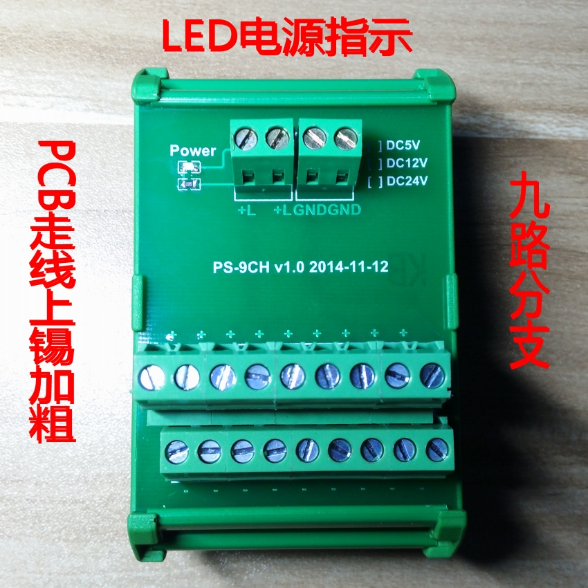 1 to 9 DC Power distribution Board Save Power Supply Electrical ...