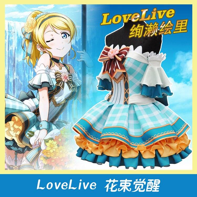 Love Live Flowers Bouquet Awaken Eli Ayase Cosplay Costume Blue Summer Dress