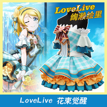Love Live Honoka Kotori Umi Eli Nozomi Maki Rin Hanayo Nico bloom cos Dress Cosplay Costume Halloween costume flowers цена