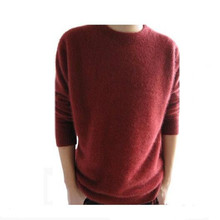 2015 winter o-neck solid color mink cashmere sweater men's clothing thick sweater outerwear sweater male big large sweater mk602