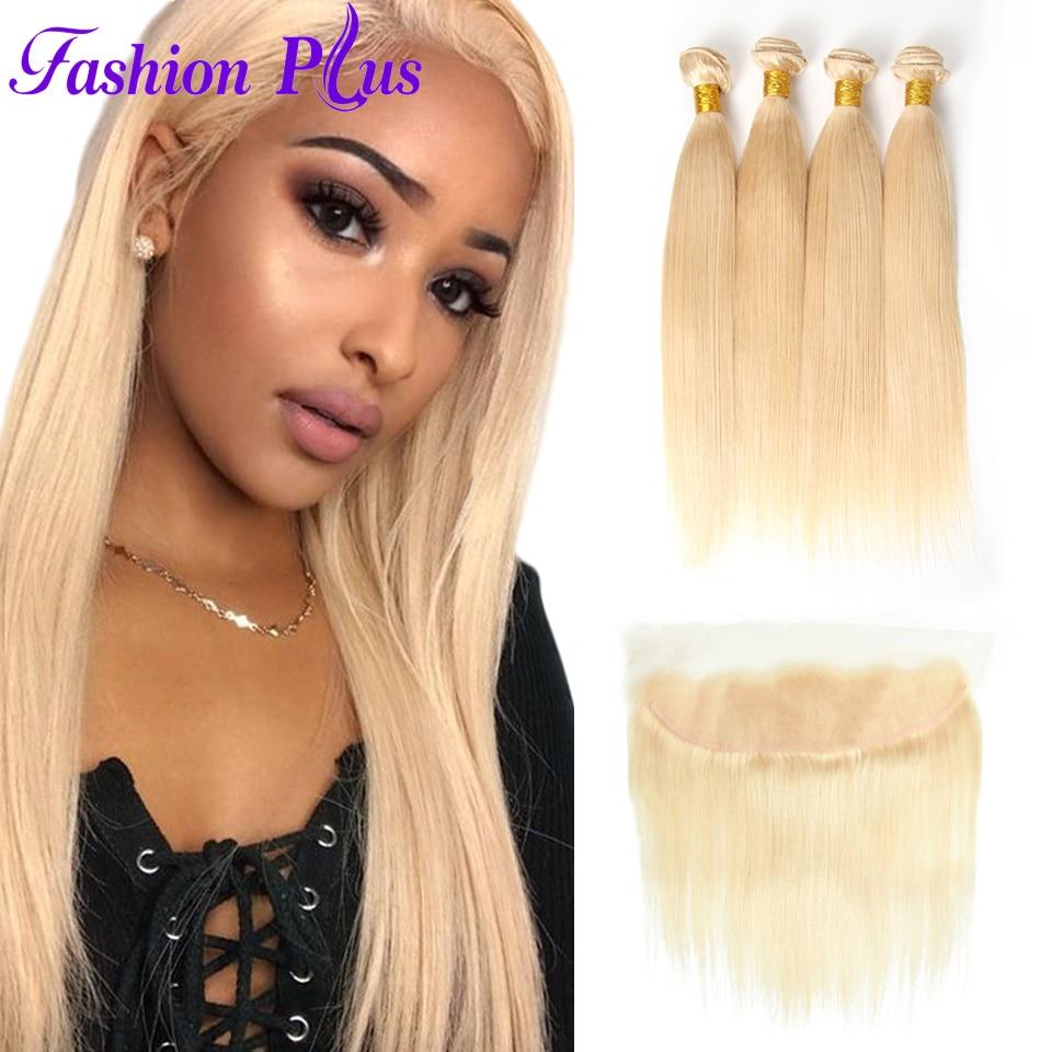 Мода плюс 613 светлые прямые бразильские волосы переплетения человеческих волос Связки с закрытием 3 шт. Волосы remy and13x4 Кружева Фронтальная з...