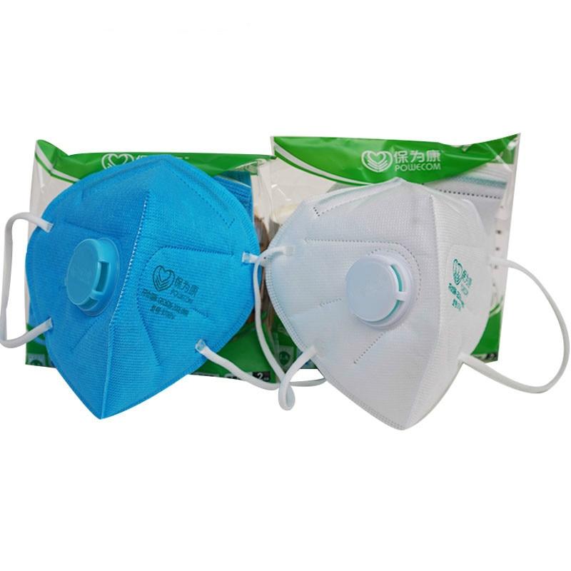 10Pcs  9700V Disposable Work Dust Masks Valved FFP3 Respirator PM2.5 N95 Dust-proof Work Face Safety Breathing Equip
