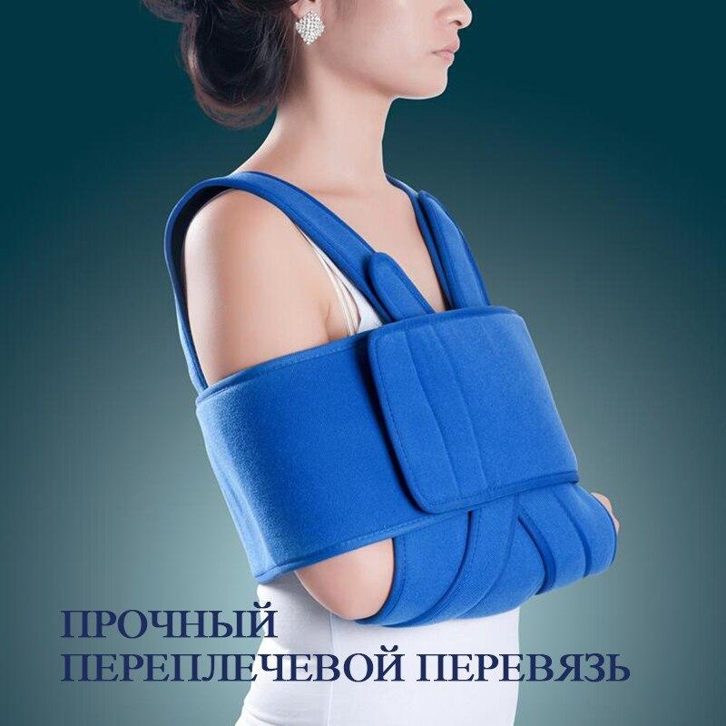 Medical Sling Outdoor Emergency Medical Forearm Sling Straps Shoulder Dislocation Fracture Fix Arm Strong Bandage ns wonder arm forearm wrist exerciser