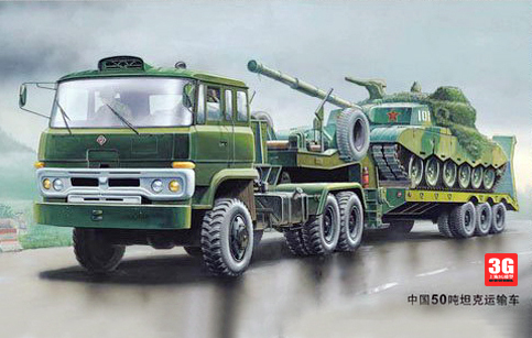 Trumpeter 00201 Chinese military model 82 type 50 tons tank truck