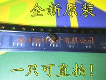 Бесплатный shippin 5 шт./лот транзисторов ВЧ частота транзистора 2SK2973 экран: K1 SOT-89 новый оригинальный