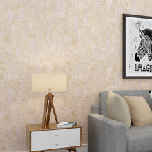 Seamless plain color imitation diatom mud texture living room study wallpaper TV Sofa background non-woven wall covering