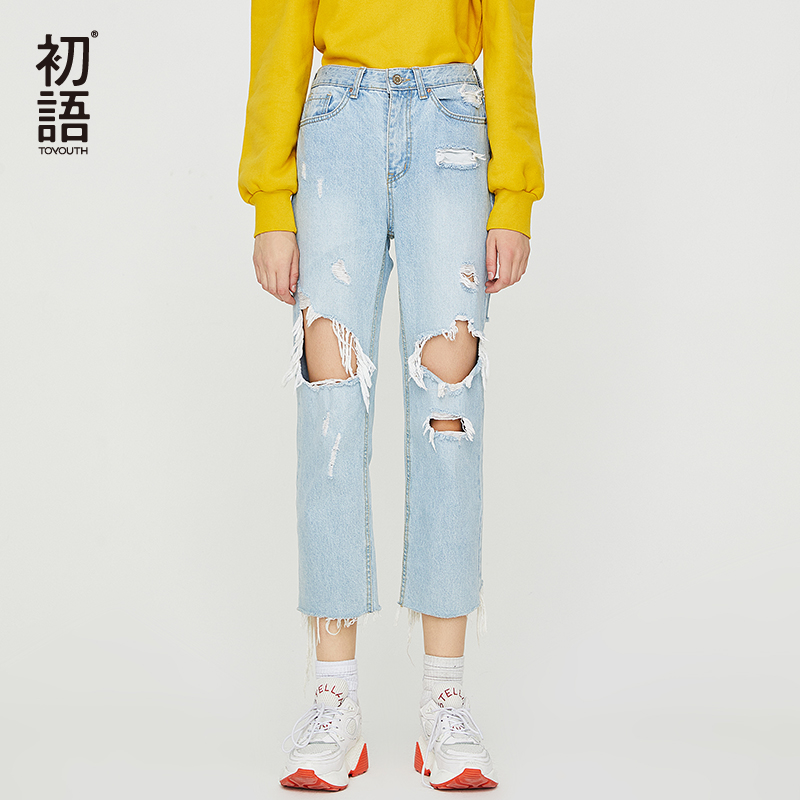 Toyouth Straight Denim Ripped Jeans 8831815012