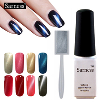 Esmalte pen reviews online shopping esmalte pen reviews on sarness lucky colors 3d magnetic cats eyes polish nail art tool magnet pen for diy magic prinsesfo Gallery