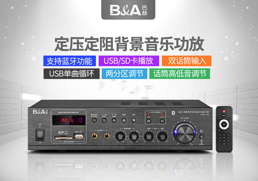 LPS-116 Support Bluetooth transmission USB / SD playback Background music Home amplifier KTV karaoke OK home audio theater цены онлайн