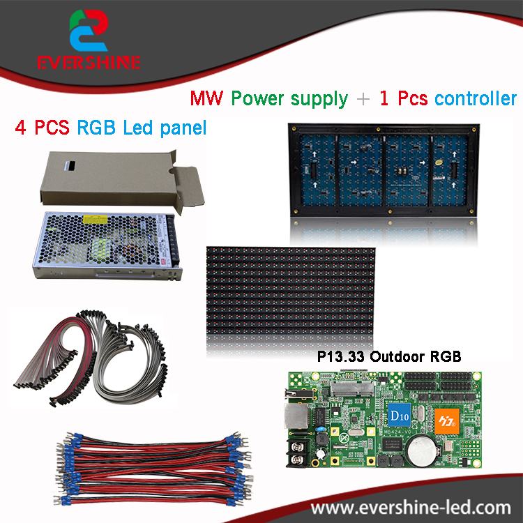 все цены на  p13.33 outdoor rgb led module 4 Pcs + 1 Pcs controller + 1Pcs MW power supply + all cables outdoor led display screen diy kits  онлайн