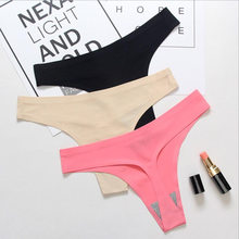 New Super Quality Hot Sexy Seamless Women Underwear Panties Womem G String Briefs Lingerie Tanga Thong Panty Black Red 20m outdoors infrared safety beam photocell automatic gate door garage shutter barrier sensor