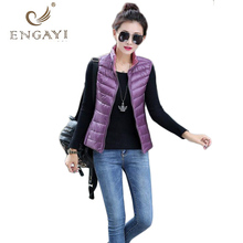 ENGAYI New women winter down jacket vest casual contrast color sleeveless Double-sided wearable female down coat vest QW385
