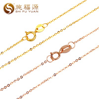 ShiFuYuan solid 18k gold chain long Real AU750 necklace pendant wedding party hundred lap accessories pendant clavicle Chain