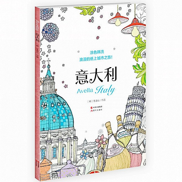 Italy Travel Coloring Book For Children Adults Antistress Art ...