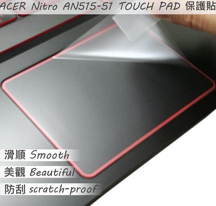 WunderschöNen 2 Teile/paket Matte Touchpad Film Aufkleber Trackpad Protector Für Acer Nitro 5 An515-51 Touch Pad Tablet-display-schutzfolien Computer & Büro