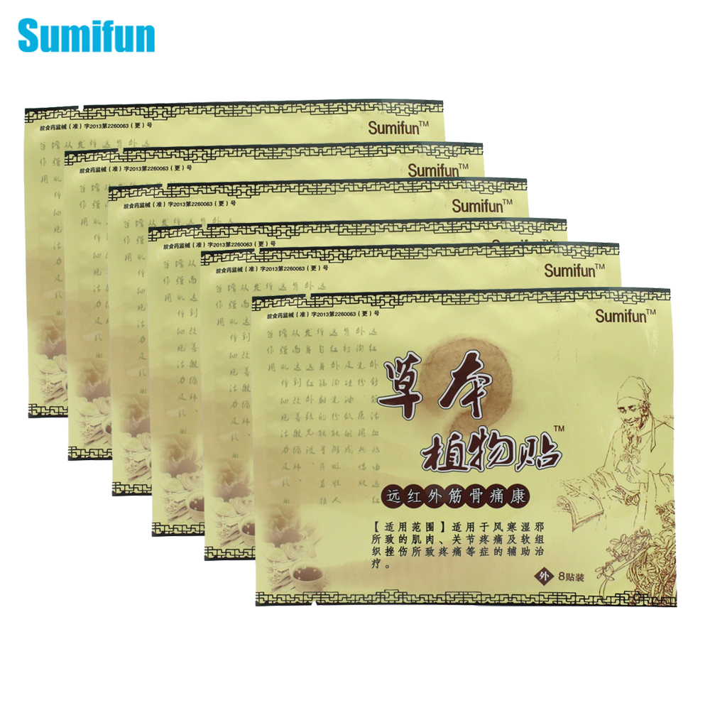 8Pcs Pain Relief Medical Plasters Analgesic Patches Body Orthopedic Arthritis Rheumatism Treatment Chinese Herbal Sticker K01001