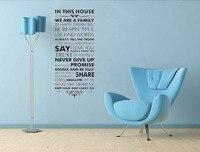 לעולם לא לוותר ציטוט חוקי הבית נשלף ויניל מדבקות קיר מדבקת בית תפאורה סלון קיר מדבקות