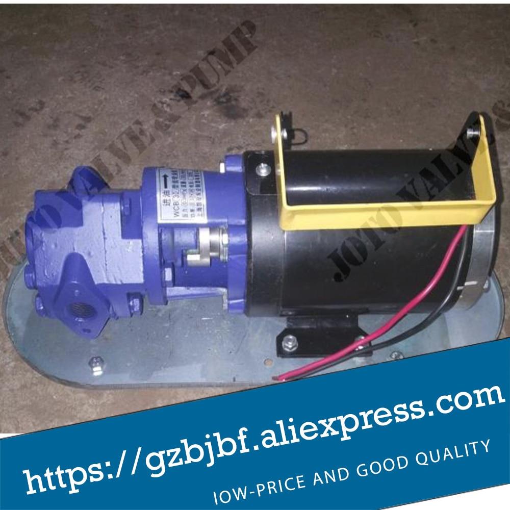 12V24V DC Battery Pump Oil Hydraulic Oil lubricating Gear pump new hydraulic gear pump 67110 u2170 71 67110u217071 for forklift