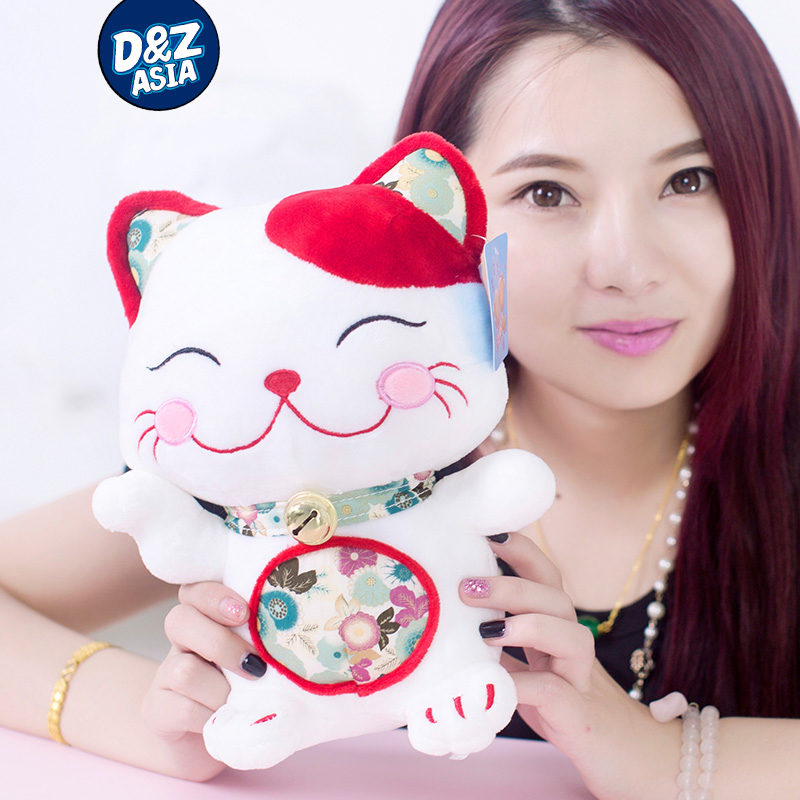 Cute Colorful Lucky Cat Doll Cat Plush Toys Doll Marriage Giveway Creative Gift Car Pendants