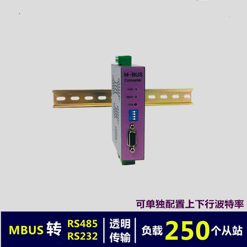 Convertisseur MBUS/M-BUS vers RS232/485/débit en bauds réglable (charge 250) KH-CM-R250