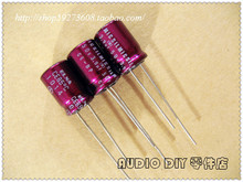 30PCS ELNA Purple Red Gown SILMIC CE-BP (RBS) Non-polar Electrolytic Capacitor for 3.9uF/50V Audio free shipping rbs