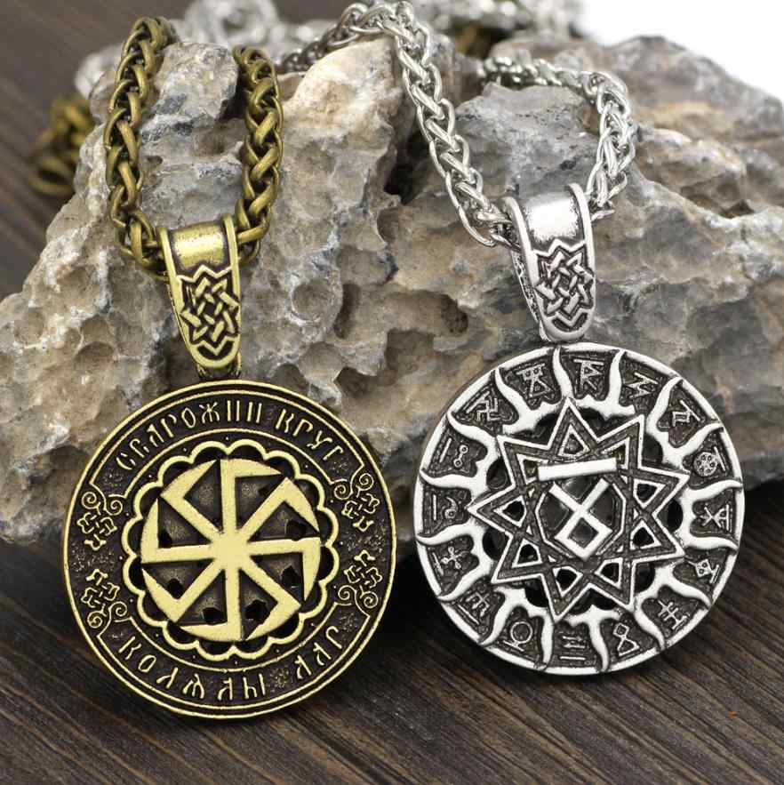 Two-sided Talisman Amulets Viking Runes Slavic Kolovrat Star Svarog And Rodnoverie Of Russia Pentagram Nordic Pendants Necklace