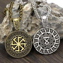 Two-sided Talisman Amulets Viking Runes Slavic Kolovrat Star Svarog And Rodnoverie Of Russia Pentagram Nordic Pendants Necklace