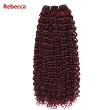 Ребекка светло цвет красного вина волос Ткань Реми бразильские вьющиеся Человеческие волосы Bundle Цветной Парикмахерская 99j высокий коэффициент длинные волосы pp 40%