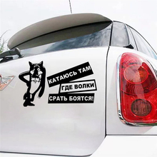 CS-713#12*20.5cm  Im driving where wolves are afraid of shit funny car sticker vinyl decal silver/black for auto stickers
