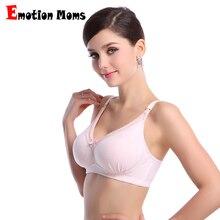 MamaLove новая Модальная одежда для кормящих матерей бюстгальтер для кормящих на косточках Нижнее Белье для беременных женщин чашка BCDEF