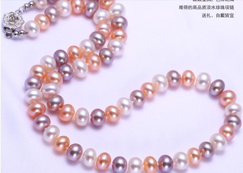 classic 9-10mm south sea round multicolor pearl necklace 18inch silverclassic 9-10mm south sea round multicolor pearl necklace 18inch silver