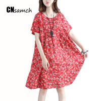 CNsamch Summer Real Shot Hand Wrinkled Large Size Of Slightly Fat MM200 Pounds Red Loose Thin