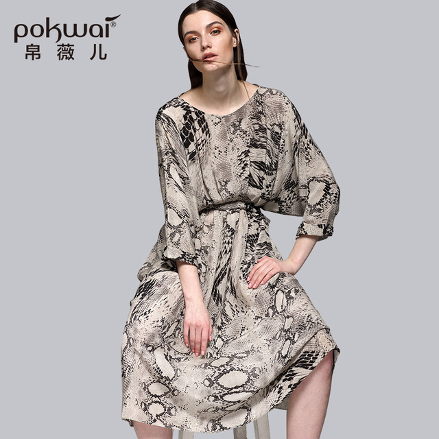 POKWAI Vintage Summer Party Silk Dress Women Fashion High Quality 2017 New  Arrival Batwing Sleeve Leopard Print A-Line Dresses