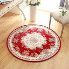 2017 Round European Dornier Jacquard Carpet Bathroom Non-slip Mat Home Decor Door Pad Living Room Rug 80cm*80cm