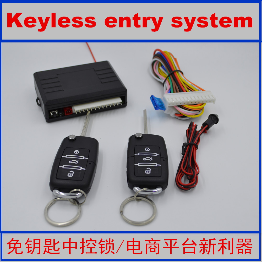 Compare prices on keyless start kit online shopping buy for Keyless entry system