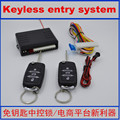 Car Central Lock Car Safety Supplies Key To Enter The system Car Alarm System Security Start Stop System