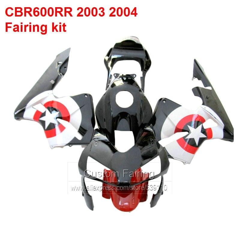 Carénages de bouclier pour HONDA CBR600RR 2003 2004 kit de carénage de moulage par injection (étoile) + 7 cadeaux/xl13
