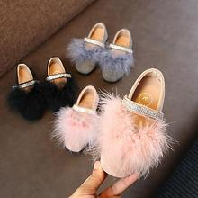 New Arrival Children Princess Shoes Girls with Pink Fur Girls Leather